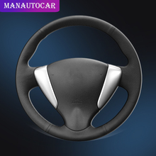 Car Braid On The Steering Wheel Cover for Nissan Tiida Sylphy 2012-2015 Versa 2015-2019 Versa Note 2014 Auto Covers Car-styling nappa leather steering wheel cover for old nissan tiida livina sylphy note bluebird sylphy g11 ng1 braid on the steering wheel