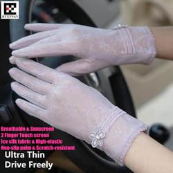 1000 P Для женщин летние ультра тонкие 2-палец Сенсорный экран Прихватки для мангала, высокая-эластичный шелк льда Кружево Вышивка солнца