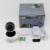 720 P Mega pixel Night Vision IR Webcam CCTV Câmera Sem Fio Wi-fi HD IP Câmera de Segurança Pan Tilt P2P H.264 TF Cartão De Armazenamento Hot