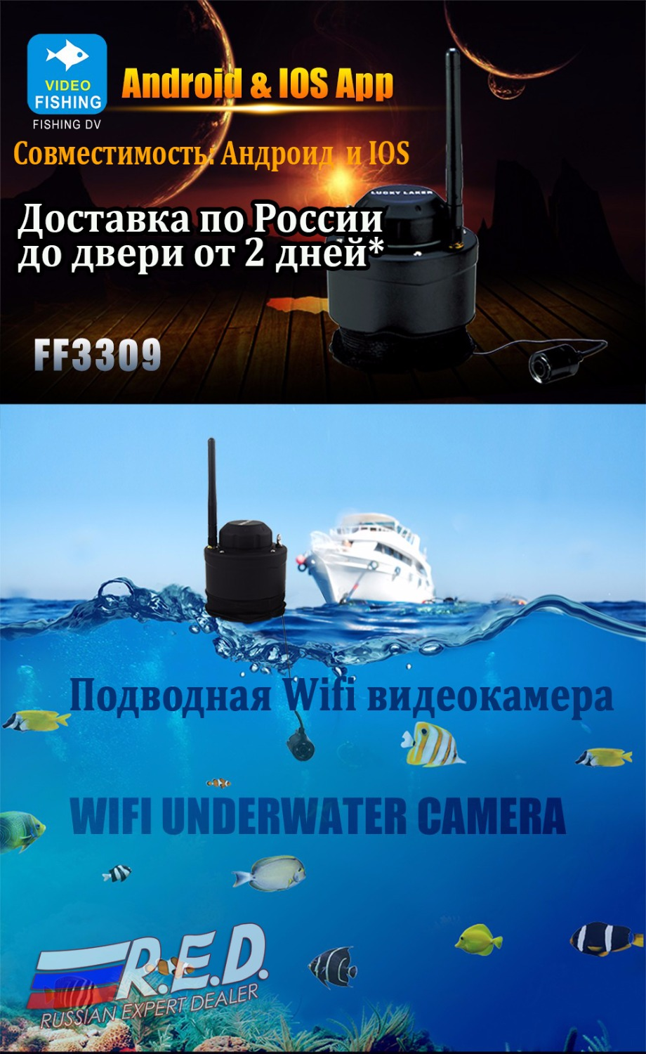 LUCKY FF3309 Portable Wifi Fishing Inspection Underwater Fishing Camera&Inspection for Android for IOS Operating Range 80 m автомобиль газ 3309 бес шасси