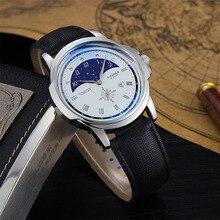 Fashion Creative Wrist Watch