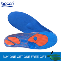 Bocan Gel Insoles For Sport Shoes Elastic Shock Absorption Insoles Sweat Absorbing Pad Protect Foot Care