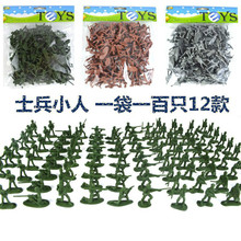 100pcs Military Simulation Model Soldier Corps War Children's Toys Soldiers Fight Soldier Garage Kit Toy Movable Type Soldier
