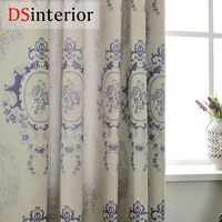 DSinterior Elegant Design European Style Jacquard Curtain Custom Made