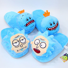 Women Anime Cartoon Rick And Morty Slippers Lovers Warm Woman Happy And Sad Slippers Plush Shoes Home House Slippers Children
