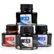 Kostenloser versand Made in China HERO 50 ml/glasflasche senior graphit füllfederhalter tinte kit geschenkbox