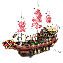 SLPF Toys For Children Rewards Ship Compatible Legoing Educational Assembled Model Kit Diy Building Blocks Brick Toy Gifts I56 lepin 15001 2413pcs brick bank model educational building kids blocks bricks legoing toy compatible with 10251 for gift