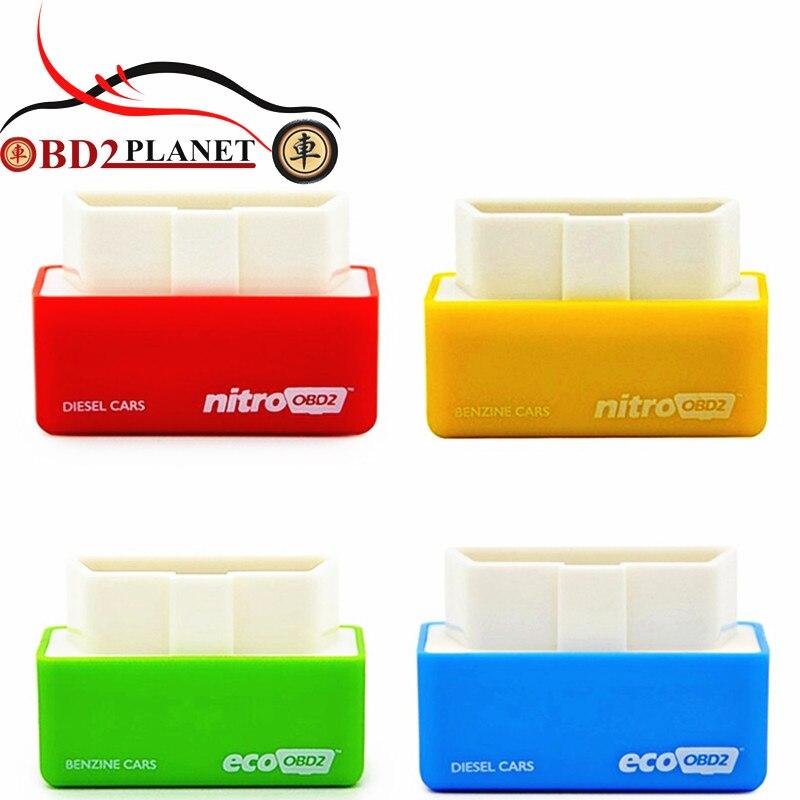 Высокое качество nitroobd2 ecoobd2 подключи и Драйв Nitro OBD2 эко OBD2 бензин Diesel чип-тюнинг коробки приспосабливается к автомобиля