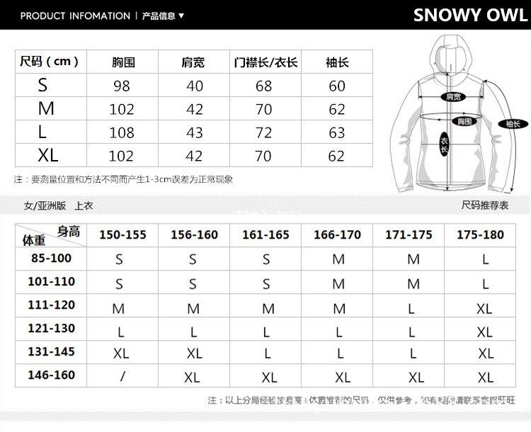jaquetas de inverno ao ar livre esporte