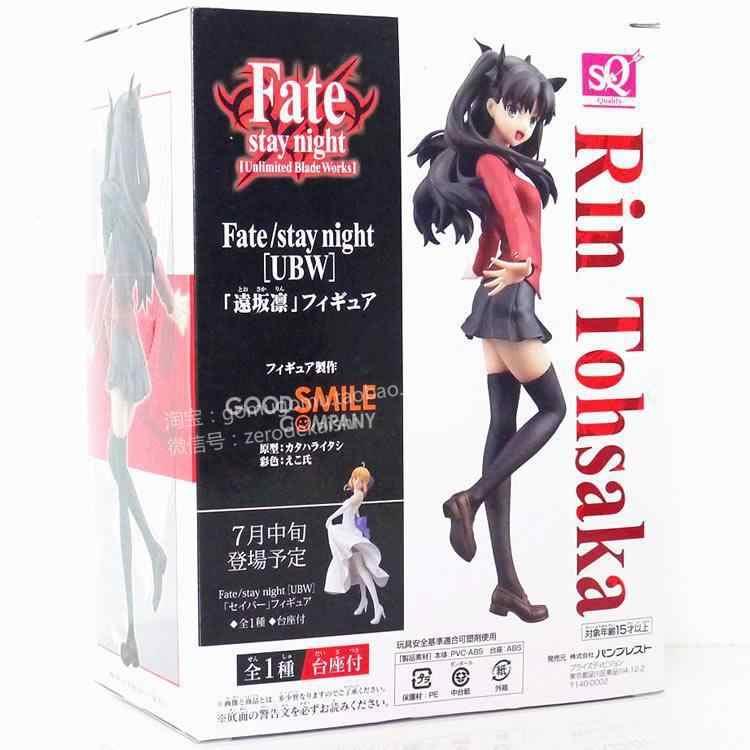 Huong Anime destino/noche estancia 18 CM unificado Tohsaka Rin figura de acción de PVC Da Collezione modelo de juguete Regalo Di natale