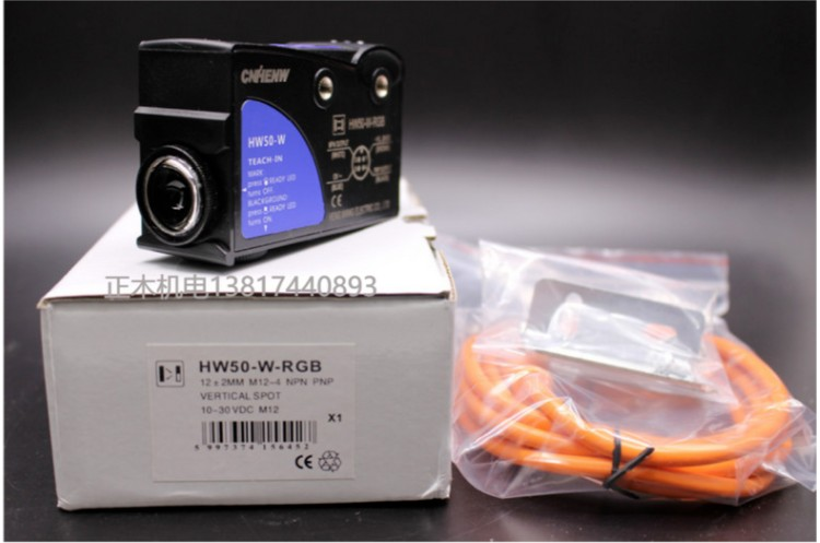Inteligente Saco Tl50-w Substitui Eletromecânica Olho
