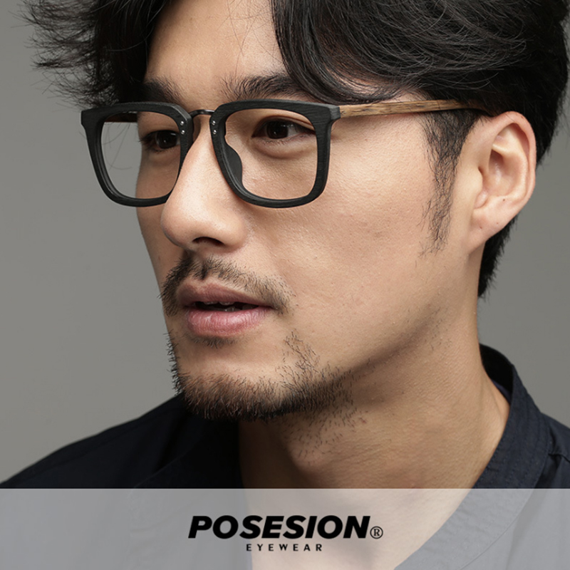 POSESION Optical Eyeglasses Frame Men Women Retro Computer Eye Glasses Spectacle Frame For Clear Lens Male
