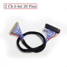 Универсальный кабель низковольтной дифференциальной передачи сигналов DF14 20 S6 20pin двойной 2 ch 6 бит 20p 1,25 мм для детей возрастом от 12 дюймов 15 дюймов ЖК дисплей панель