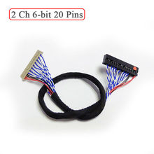 Universal LVDS Cable DF14 20 S6 20pin double Dual 2 ch 6 bit 20p 1.25mm for 12inch 15inch LCD panel