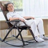 Кресло качалка для пожилых людей Регулируемый угол наклона складной шезлонг металлический шезлонг для полудня отдых комната экономия пати
