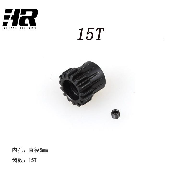 538516 en acier avec 0.8 die 15 T moteur dent trou 3mm trou 5mm Approprié pour RC voiture 1/10 FS Désert carte moteur vitesse