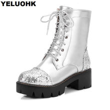 2b9cd82704 Glitter Boots Women Promotion-Shop for Promotional Glitter Boots ...