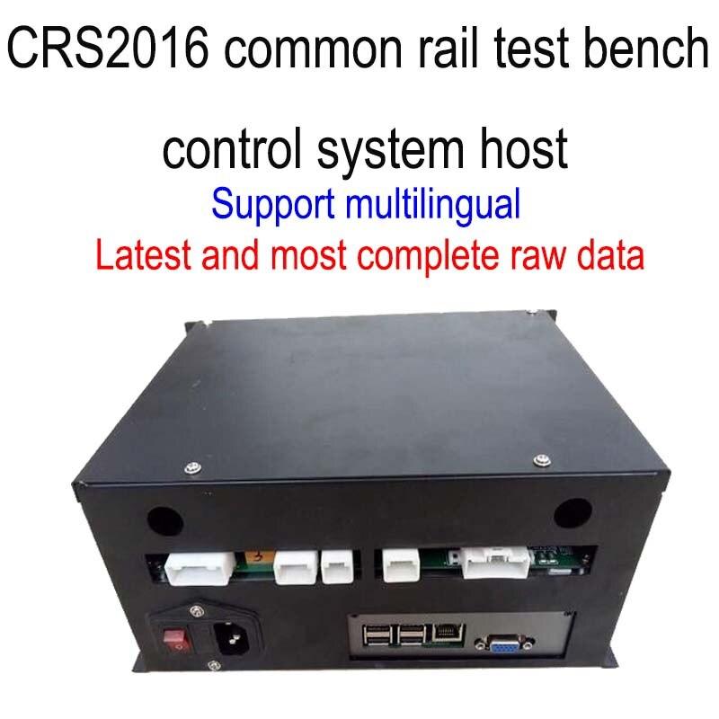 CRS2016 общая топливораспределительная рампа Тесты bench хост-системе управления, la Тесты системы для Bosch, Delphi, Denso, Siemens, Caterpillar