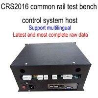 CRS2016 общий рельсовый испытательный стенд система управления хост, последняя система для Bosch, Delphi, Denso, Siemens, гусеницы