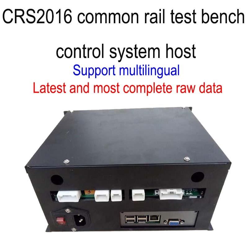 CRS2016 common rail banc d'essai de contrôle système hôte, le dernier système pour Bosch, Delphi, Denso, Siemens, Caterpillar