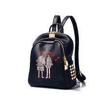 Новинка 2017 сумка мода простой диких сумка Мумия отдыха и путешествий рюкзак