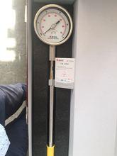 PT124Y-610-50mpa-M22 high temperature melt diaphragm pressure gauge Pressure sensor