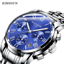 KIMSDUN Mens Watches Top Brand Luxury Sport Quartz Waterproof Watch Men Fashion Alloy Gold Wristwatch Dropshipping New 2019