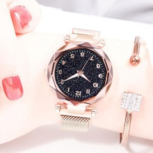 Star watch hot shivering luminous table with the same magnet magnets Milan ladies Buckle Round Coated Glass
