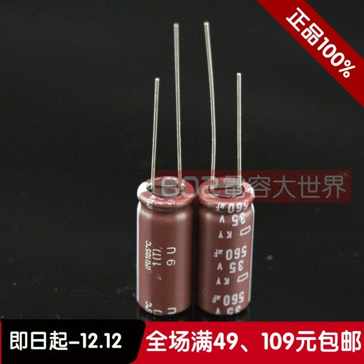 50pcs 560uF 4V NCC Nippon PSA solid 8X11.5mm 4V560uF Super low ESR Capacitor