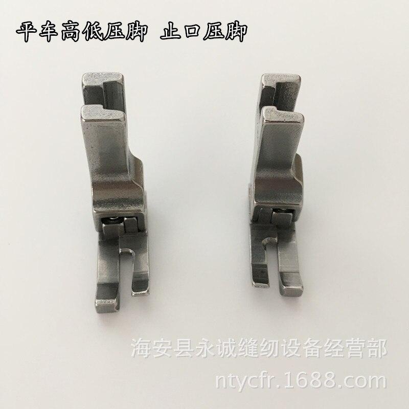 2018 vente temps-limité en acier plat voiture haute basse pression pied bouchon presseur Tangent pied, cr1/32n L1/32n Cr1/16n L1/16n