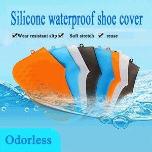 Image 1 - 재사용 가능한 실리콘 신발 커버 방수 비 슬립 비 양말 신발 프로텍터 성인/어린이를위한 탄성 실내 보호