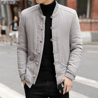 Chinese traditional man tops chinese padded jacket oriental coats men thickness Chinese knitted men clothing DD477 F
