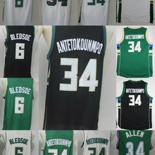 3377102f5 Mens Youth Women Basketball Jersey 34  Giannis Antetokounmpo 34  Ray Allen  6 Eric Bledsoe Jerseys