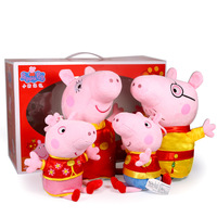 Peppa pig New Year Plush Toys Children's Sets Gifts New Year Plush Dolls Pecs Christmas Plush Dolls Christmas Gift Toys for Kids