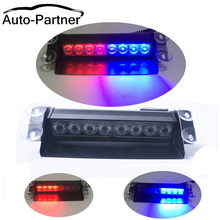 цена на New Car Styling 8 LED Red Blue Car Police Strobe Flash Light Dash Emergency 3 Flashing Fog Lights
