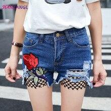 HANZANGL женщины марка роуз вышивка шорты джинсы лето 2017 Отверстие Кисточка Сращены netsl Джинсовые шорты женский Кросс-брюки