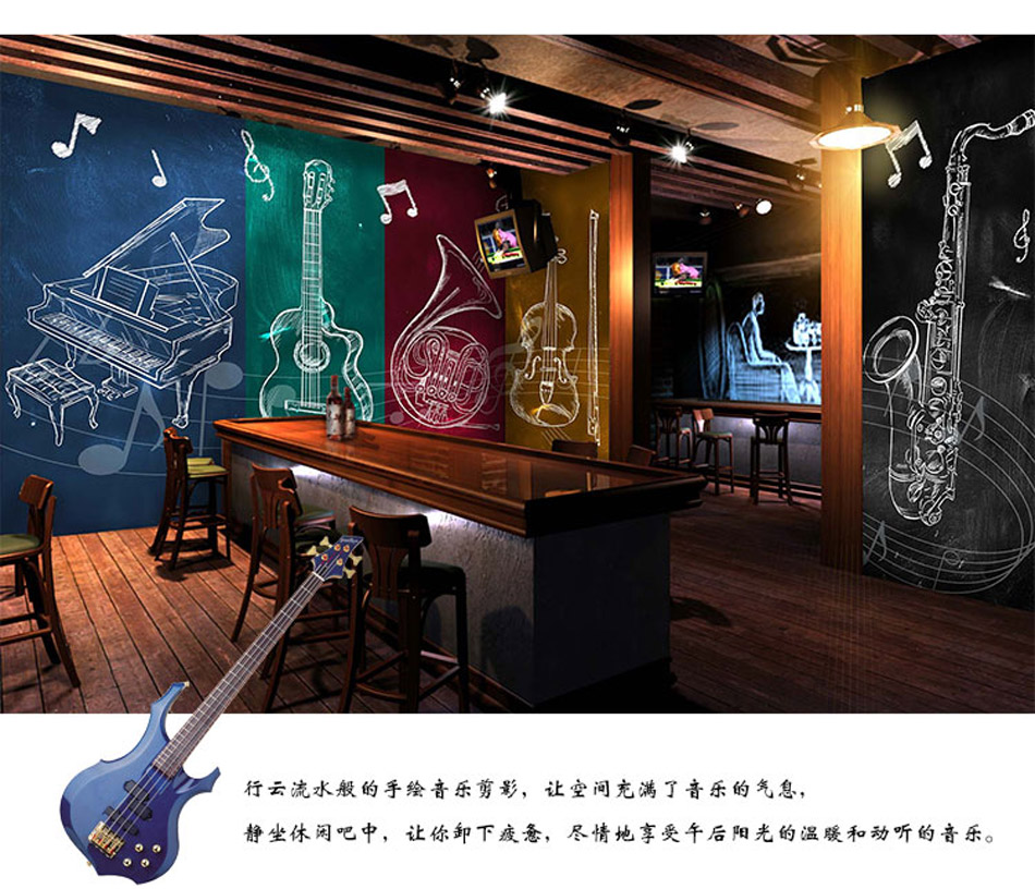 Us 14 56 44 Off Instrument Rock N Roll Music Band Wallpaper For Hotel Restaurant Bar Ktv Living Room Bedroom Ofiice Mural Rolls Decor In