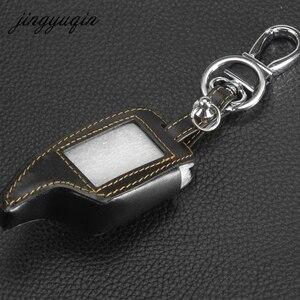 Кожаный чехол-брелок jingyuqin с дистанционным управлением, для Scher Khan, для Scher-khan Magicar 5 6 M5 M6, Чехол-держатель