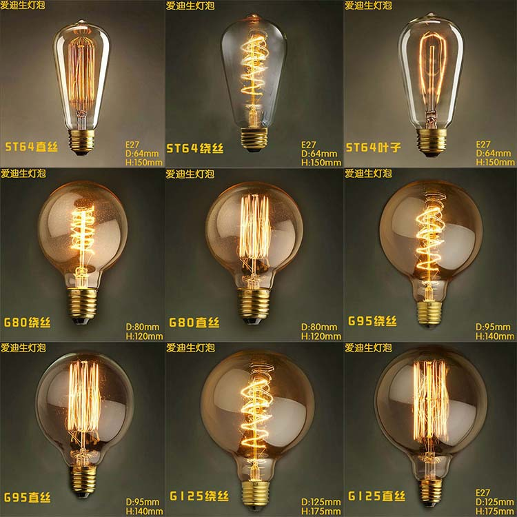 selling tungsten filament bulbs ST64 classic bar top restaurant project light bulb light bulb, Edison villaselling tungsten filament bulbs ST64 classic bar top restaurant project light bulb light bulb, Edison villa