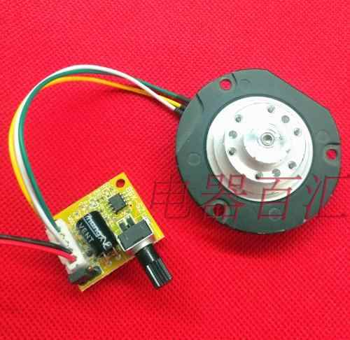 BLDC Brushless 15W 5-15V Tiga Fase DC Brushless Motor Induksi Driver Hard Drive Speed Controller control Switch