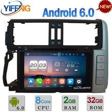 8″ Octa Core Android 6.0 2GB RAM 32GB ROM 4G WIFI DAB Car DVD Player Video Radio For Toyota Lander Cruiser Prado 150 2010-2013