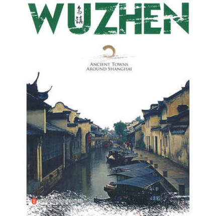 WUZHEN Ancient Towns Around Shanghai Language English Paper Book Keep On Lifelong Learning As Long As You Live-197