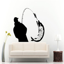 Fisherman Catching A Huge Fish Silhouette Wall Decals Murals Home Livingroom Art Fashion Decor Wall Poster Fishing Decal