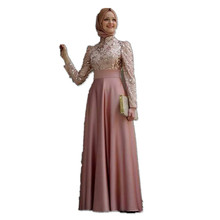 Soiree hijab Dresses High Neck Long Sleeve A Line Floor Length Robe De Soiree Gold Applique Satin Elegant Long Evening Dress