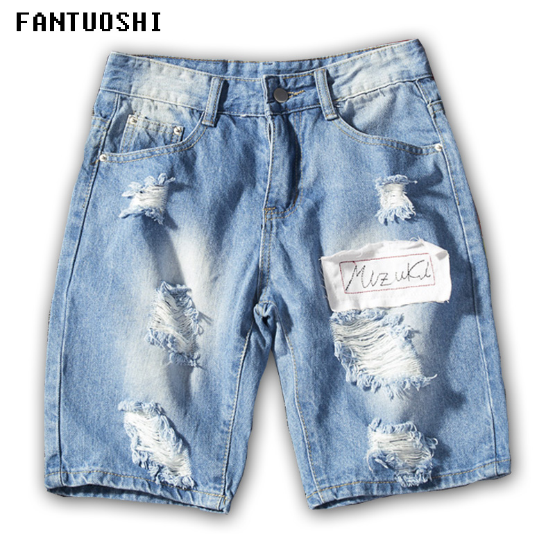 2019 New Summer Fashion Casual Jeans Shorts Men Slim Solid Short Denim Comfortable and breathable Mens Clothing Large blue 5XL in Casual Shorts from Men 39 s Clothing