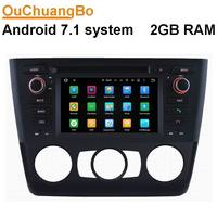 Ouchuangbo Car Multimedia Stereo Gps Radio For E81 E82 E88 2004 2012 Manual With Buil In