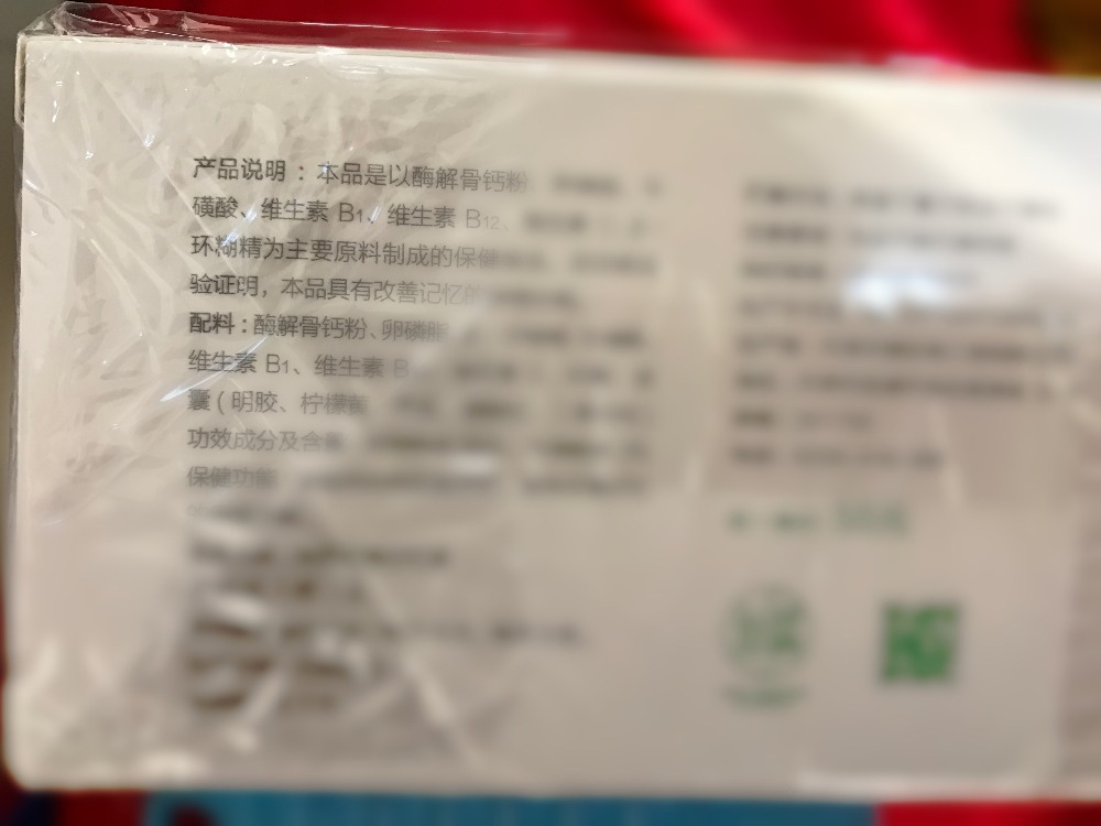TIENS 5 Boxes Super Calcium with Lecithin 0 4g 18pieces box
