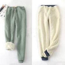 חורף מעוור טלה עבה אלסטי מותניים מכנסיים רופף גדול גודל מוצק צבע כותנה הרמון מכנסיים נשים מקרית חם מכנסיים
