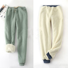 Winter Lambskin Thicker Elastic Waist Pants Loose Large Size Solid Color Cotton