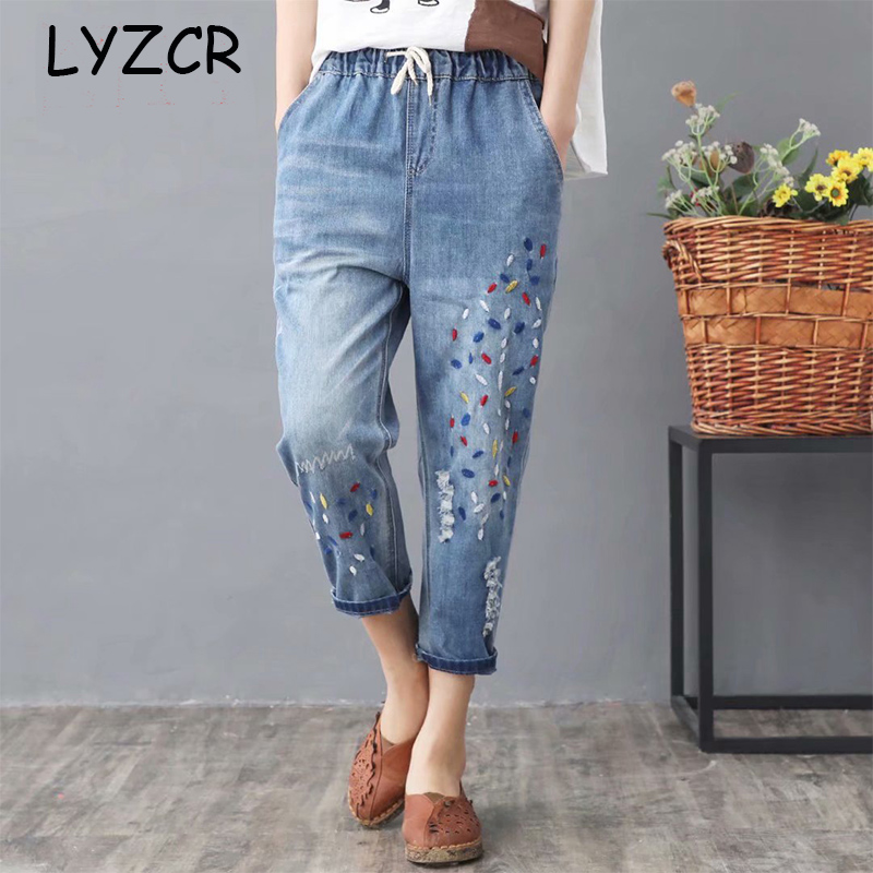 High Waisted Embroidery Harem Jeans Distressed Women Loose Plus Size Womens Jeans With Embroidery Elastic Waist Denim Pants